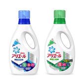 日本 P&G Ariel 深層潔淨除臭抗菌洗衣精 910g 洗衣精 抗菌 除臭 漂白