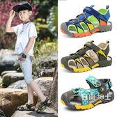 (萬聖節)涼鞋男童涼鞋新品夏季包頭防踢兒童沙灘鞋正韓潮中大童小孩子童鞋