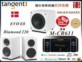 盛昱音響 #WHARFEDALE DIAMOND 220喇叭+E8超低音+日本MARANTZ M-CR611網路擴大機