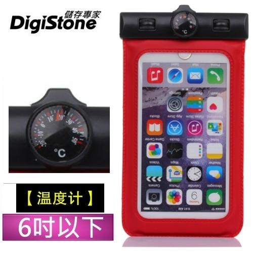 【現折50元+免運費】手機防水袋/保護套/手機套/可觸控(溫度計型)6吋以下手機-果凍紅 (含溫度計)x1
