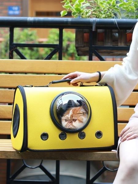 寵物 貓包太空旅行包寵物艙外出便攜貓咪狗狗外帶手提裝貓籠子貓箱背包『快速出貨』YTL