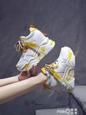內增高小白鞋女秋透氣2020新款百搭10CM厚底鬆糕運動網紅老爹鞋  (pink Q 時尚女裝)
