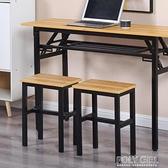 簡約椅子凳子加厚宿舍學生培訓簡易方凳餐凳彩色家用凳子成人高凳 ATF 秋季新品