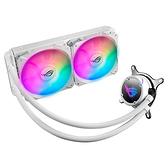 ASUS 華碩 ROG Strix LC 240 RGB White Edition 白龍 240mm 水冷式散熱器