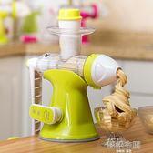 果雨手動榨汁機迷你家用多功能兒童手搖水果原汁機果汁語 韓語空間