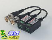 106 大陸直寄雙絞線傳輸器網線轉BNC 安防監控高清無源防干擾純銅針芯202A 一對