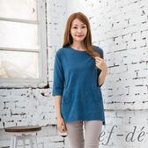 【ef-de】激安 藍色系純棉七分袖上衣(深藍/淺藍)