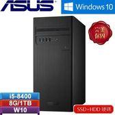 ASUS華碩 H-S340MC-I58400014T 桌上型電腦