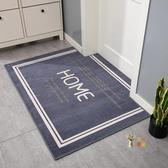 門墊 地毯門墊進門門口地墊家用現代簡約入戶門臥室客廳門廳腳墊子定製T 5色