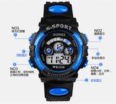 電子錶男學生運動戶外防水夜光多功能數字式鬧鐘兒童手錶 【限時88折】