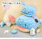 日本san-x角落生物水玉鯨魚先生甚平鯊公仔掛件毛絨暖手抱枕靠墊 瑪麗蓮安