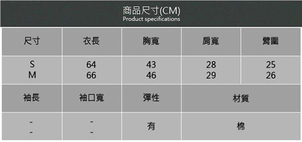 【2%】簡約文字挖背背心-黑
