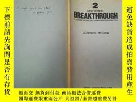 二手書博民逛書店NEW罕見EDITION BREAKTHROUGH 2 (英語成