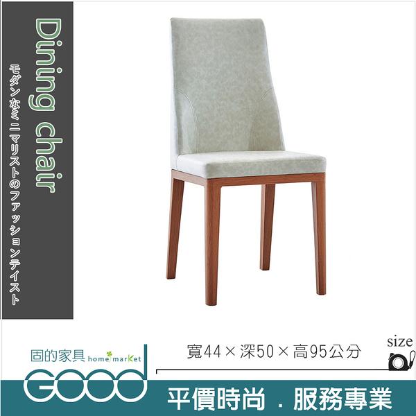 《固的家具GOOD》772-03-AM 貝克原木色餐椅