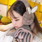 耳罩 日系耳套保暖耳罩毛絨可愛兔子耳朵圓形耳暖耳包耳捂 巴黎春天