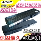 ACER 電池-宏碁 電池- ASPIRE 3623,3624,3628,3628WXCI,3641,5541,5563,5596,5563WLMI,5596WXMI,MS1281