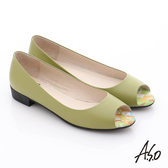 A.S.O 玩美涼夏 全真皮素面低跟魚口鞋  正綠