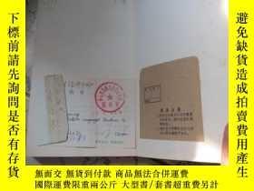 二手書博民逛書店Handbook罕見for modern language te
