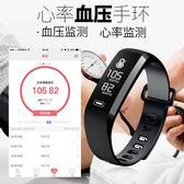 智慧手環 M2智慧手環LINE訊息提醒FB運動計步防水智慧手錶小米華碩手機通用 晶彩生活
