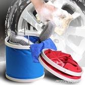 折疊桶汽車用折疊水桶大號車載便攜式洗車桶多功能旅行戶外釣魚桶CYC 傑克型男館
