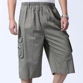 夏季七分褲男中寬褲高腰寬鬆休閒褲男薄款加大碼 LQ2386『夢幻家居』