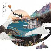 林瑪黛 Her café CD 免運 (購潮8)