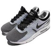 【五折特賣】Nike 休閒慢跑鞋 Air Max Zero Essential 白 灰 氣墊 運動鞋 基本款 男鞋【PUMP306】 876070-002