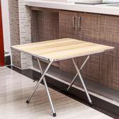 可摺疊桌 小戶型餐桌正方形吃飯桌便攜式桌子家用戶外摺疊桌WY   免運直出 交換禮物