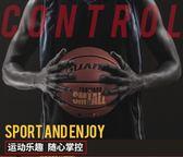 【99購物85折】籃球青少年真皮防滑水泥