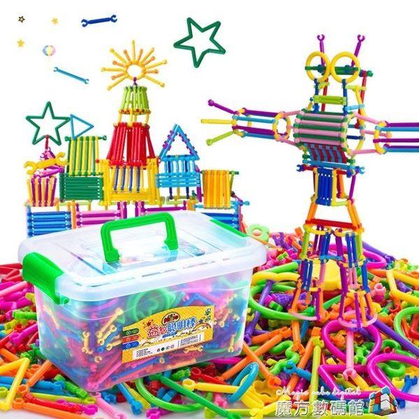 聰明魔術棒拼插積木塑料3-4-6周歲男孩益智力兒童雪花片拼裝玩具 WD魔方數碼館