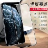 vivo Y50 滿版 鋼化玻璃貼 玻璃保護貼 螢幕保護貼 全屏覆蓋 防爆 鋼化膜 滿版螢幕貼
