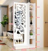 屏風隔斷客廳簡約現代玄關櫃鏤空雕花白色臥室裝飾門廳櫃置物架ATF 蘑菇街小屋