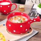 泡麵碗創意陶瓷帶手柄泡面碗 家用湯碗水果沙拉碗飯碗日式餐具面碗【特價】