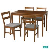 ◎實木餐桌椅5件組 SOLID2 橡膠木 NITORI宜得利家居