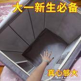 佳幫手衣物收納箱布藝整理箱牛津布紡衣服儲物箱衣櫃收納盒打包袋『韓女王』