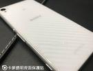【碳纖維背膜】卡夢適用HTC U11 U11+ Uultra U12+ A9 Desire19 + s 手機保護貼機身貼