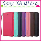Sony XA Ultra F3215 6吋 韓曼素色皮套 磁吸手機套 可插卡保護殼 側翻手機殼 掛繩保護套 矽膠軟套