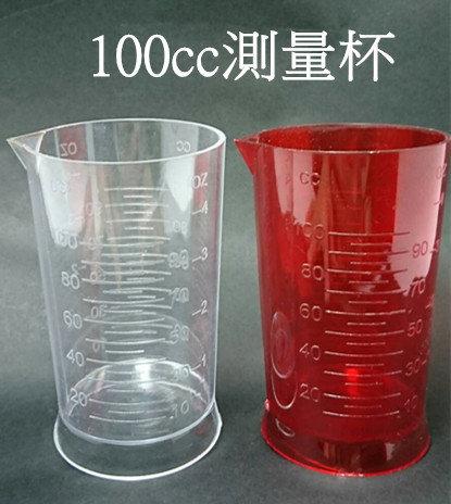 (現貨特價) 100cc 量水杯 量杯 測量杯 可測量 漂粉 雙氧水 染膏*HAIR魔髮師*