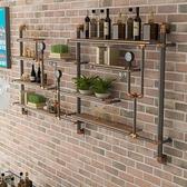 鐵藝水管牆上置物架裝飾復古工業風壁掛式酒櫃酒吧台創意紅酒架子AQ 有緣生活館