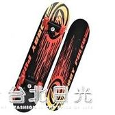 四輪滑板雙翹板公路刷街成人兒童專業楓木滑板車 igo 台北日光