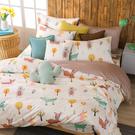 鴻宇 四件式雙人兩用被床包組 森林派對 美國棉授權品牌 台灣製2223