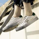小臟鞋女春季新品帆布鞋韓國韓國做舊百搭星星休閒板鞋小白鞋 【限時八五折】