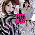 克妹Ke-Mei【AT45658】are MINDS字母圖印寬鬆大蝙蝠袖條紋洋裝