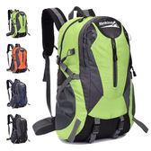 新款戶外超輕登山包雙肩包男騎行防水旅游旅行女學生書包運動背包MJBL