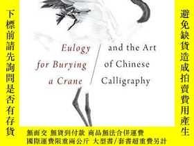 二手書博民逛書店Eulogy罕見For Burying A Crane And The Art Of Chinese Callig
