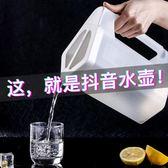 耐熱冷水壺家用塑料涼水壺果汁壺扎壺大容量茶壺涼水杯igo    蜜拉貝爾