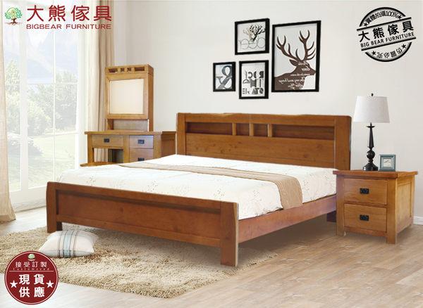 【大熊傢俱】99平方E款 實木床 雙人床 床台 現代簡約 六尺床 北歐風 原木床 另售床頭櫃 五尺床