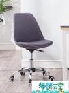 辦公椅 電腦椅升降旋轉滑輪靠背椅家用現代簡約辦公椅學生書桌寫字小椅子 【海闊天空】