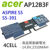 ACER 宏碁 AP12B3F 4芯 日系電芯 電池 AP12B3F 4ICP4/67/90 S5 S5-391 BT.00403.022
