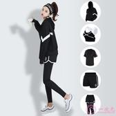瑜伽服 意丹森2020新款瑜伽服 寬鬆長袖跑步速干衣 健身房專業運動套裝女